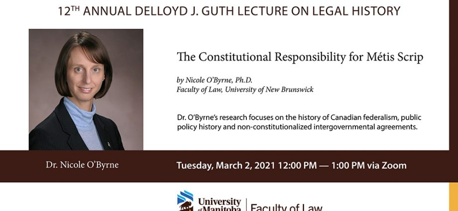 Guth Lecture poster March 2, 2021 at 12 pm