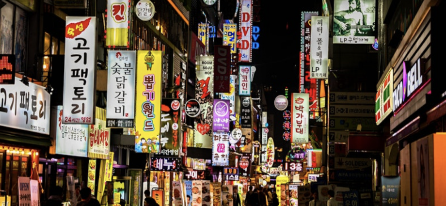 Image of Korean street signs